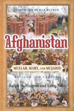 Afghanistan Central Asian